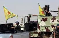 الوحدات الكردية بسوريا توقع أول اتفاق مع لوبي أمريكي