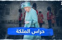 حراس الملكة