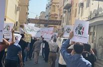 """مظاهرة بالبحرين ضد """"التطبيع"""" رغم التضييق الأمني (شاهد)"""