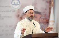 """رئيس """"الشؤون الدينية"""" بتركيا يدعو إلى كفاح ضد معاداة الإسلام"""