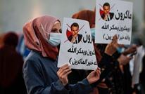 احتجاجات وإدانات متواصلة ضد إساءة فرنسا للنبي محمد