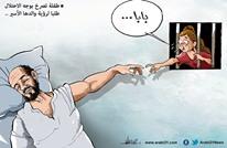 طفلة تصرخ بوجه الاحتلال طلبا لرؤية والدها الأسير