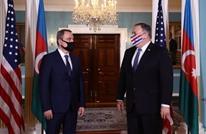 الولايات المتحدة تعلن هدنة جديدة بين أذربيجان وأرمينيا