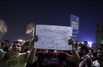 """دعوات بمصر لكسر الخوف بـ""""جمعة النصر"""" والتظاهر في """"التحرير"""""""