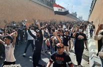عشرات الإصابات في احتجاجات بذكرى الحراك بالعراق (شاهد)