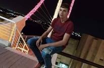 منظمة تطالب بتحقيق دولي في إعدام الاحتلال فتى فلسطينيا