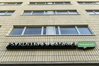 صدمة بفنلندا بعد تسريب بيانات مرضى نفسيين على الإنترنت