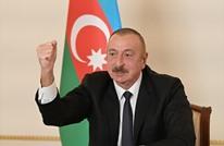 """الرئيس الأذري يتعهد بـ""""حقبة جديدة"""" وجعل قره باغ """"جنة"""""""