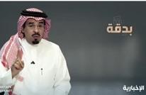 """قناة سعودية تدعو فرنسا لـ""""تجفيف"""" منابع """"الإسلاميين"""" (فيديو)"""