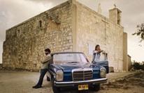 """""""بين الجنة والأرض"""" يختتم عروض """"أيام فلسطين السينمائية"""""""