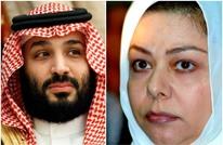 رغد صدام حسين تصف ابن سلمان بالأخ وتنفي أي لقاء معه