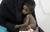التايمز: على بريطانيا التوقف عن التربح من مذبحة اليمن