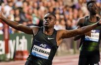 الاتحاد الدولي لألعاب القوى يوقف بطل العالم لسباق 100 م