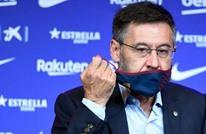 بارتوميو يكشف سبب تخليه عن رئاسة برشلونة