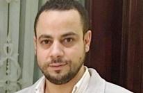 مصر: إدانات حقوقية لاعتقال مؤسس تنسيقية شباب الأحزاب