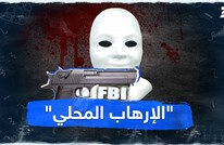 """""""الإرهاب المحلي"""""""