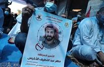 نشطاء من عدة بلدان يضربون عن الطعام تضامنا مع الأسير الأخرس