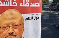 البرلمان الأوروبي يطالب بمعاقبة السعودية إزاء انتهاكات