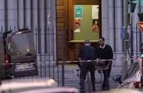 استنكار عربي وإسلامي لهجوم الطعن في فرنسا