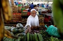 الخضار والفواكه الإسرائيلية ستباع بالإمارات قريبا
