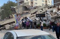 قتلى وجرحى في زلزال عنيف بولاية إزمير التركية (شاهد)