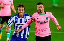 برشلونة يتعادل مع ألافيس ويواصل إهدار النقاط بالليغا