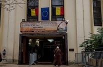 توقيف مدرّس بلجيكي عرض على تلاميذه صورة ساخرة للنبي ﷺ
