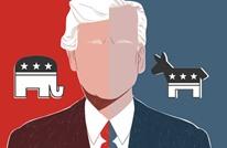تعرف بإيجاز على الانتخابات الأمريكية (إنفوغراف)