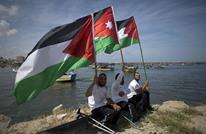 """قضية ضد """"غوغل"""" في الأردن بسبب شطب اسم """"فلسطين"""""""