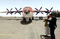الأمم المتحدة تعلن عن تسيير رحلة إنسانية إلى مطار صنعاء
