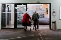 أمنستي: حكومة بريطانيا عرّضت كبار السن للخطر خلال كورونا