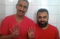 """السلطات المصرية تتعنت بتسليم جثامين """"ضحايا الإعدامات"""""""