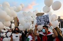 لبنانيون يحيون ذكرى مرور شهرين على كارثة مرفأ بيروت (شاهد)