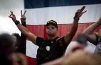 "صاندي تايمز: ما هي جماعة ""براود بويز"" التي دافع عنها ترامب؟"