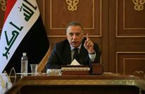 الكاظمي يطالب برلمان العراق بسرعة حسم قانون الانتخاب