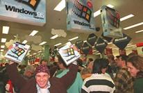 """ربع قرن على """"ويندوز 95"""".. النظام الذي أحدث ثورة (تفاعلي)"""
