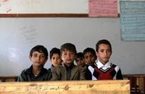 معلمو اليمن يتهمون الحوثيين بقتل 1579 تربويا منذ 2014