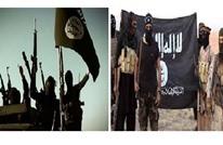 كيف تقارب مراكز البحث العالمية الظاهرة الإرهابية؟
