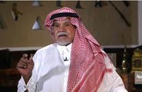بندر بن سلطان يشتم القيادة الفلسطينية ويهاجمها بشدة (شاهد)