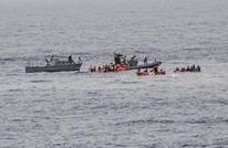 غرق 8 وفقد 12.. مهربون يلقون مهاجرين بالبحر قرب سواحل جيبوتي