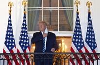 NYT: ترامب أفسد نظام العفو.. وعلى بايدن إصلاحه بهذا المقترح