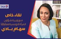 """ضيف """"عربي21"""": مقابلة مع الوزيرة التونسية السابقة سهام بادي"""