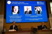 """نوبل الفيزياء لثلاثة خبراء في مجال """"الثقوب السوداء"""""""