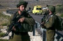 """معهد إسرائيلي: صفقات """"التبادل"""" ضربت مكانة إسرائيل الأمنية"""