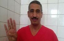 """""""عربي21"""" تحاور زوجة معتقل مصري أعدم قبل أيام"""