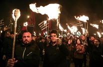 """القضاء اليوناني يصنف حزبا يمينيا متطرفا منظمة """"إجرامية"""""""