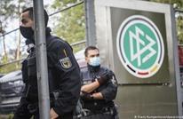 """تفتيش مكاتب اتحاد الكرة الألماني للتحقيق في """"تهرب ضريبي"""""""