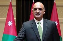العاهل الأردني يكلف بشر الخصاونة بتشكيل حكومة جديدة