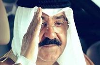أمير الكويت يختار شقيقه مشعل الأحمد الصباح وليا للعهد