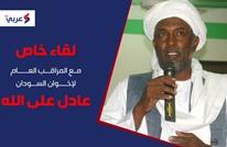 """إخوان السودان: التطبيع """"خيانة"""" ولن يحل الأزمة الاقتصادية"""